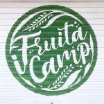 proyectos-murales-y-escaparates-fruita-i-camp-galeria-12