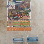 proyectos-publicidad-irish-fleadh-galeria-02